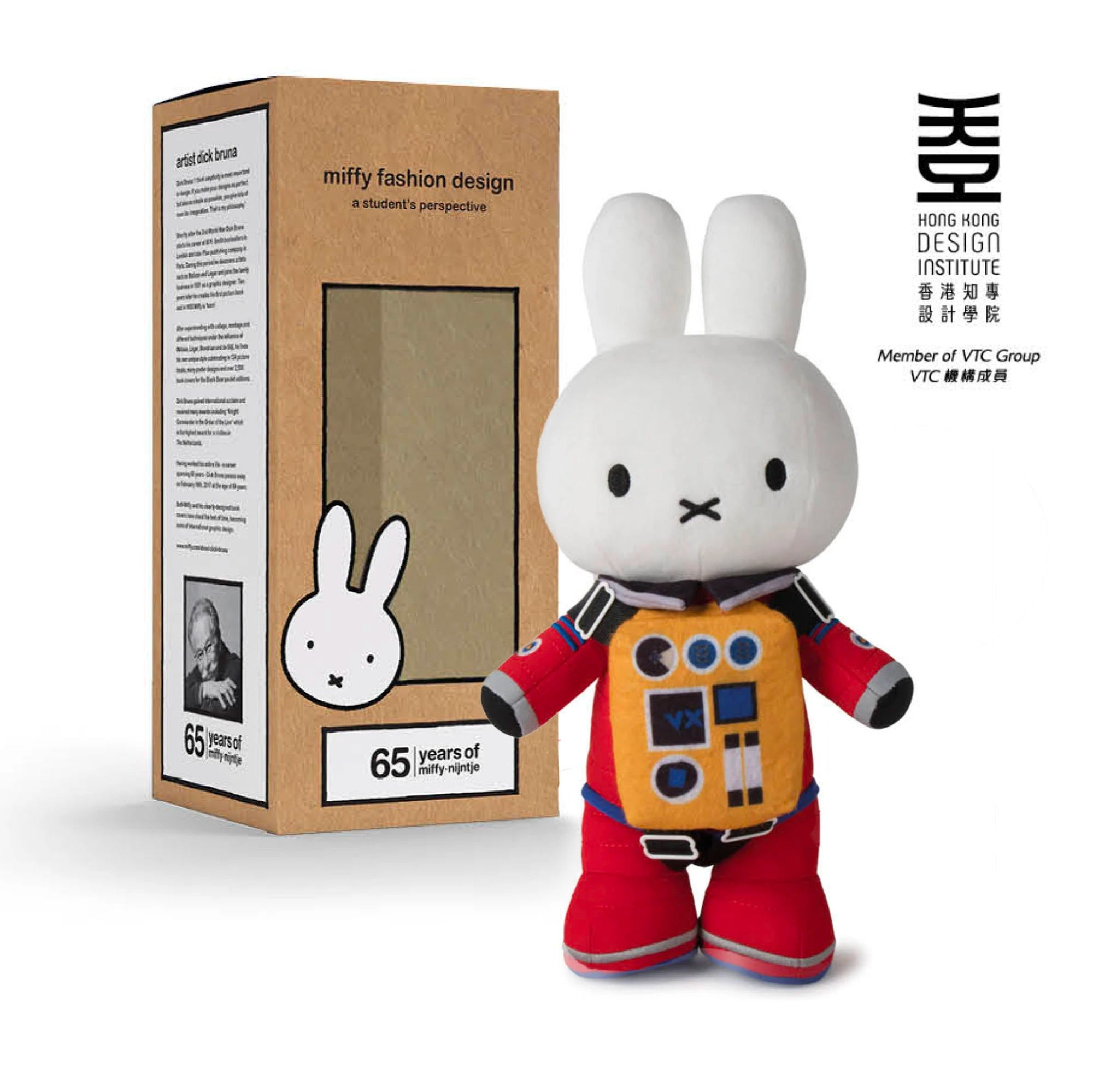 65 Years Limited Edition | Miffy Fashion Design plush doll 34cm , Spacesuit