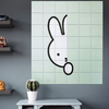 IXXI Miffy Hide And Seek mint