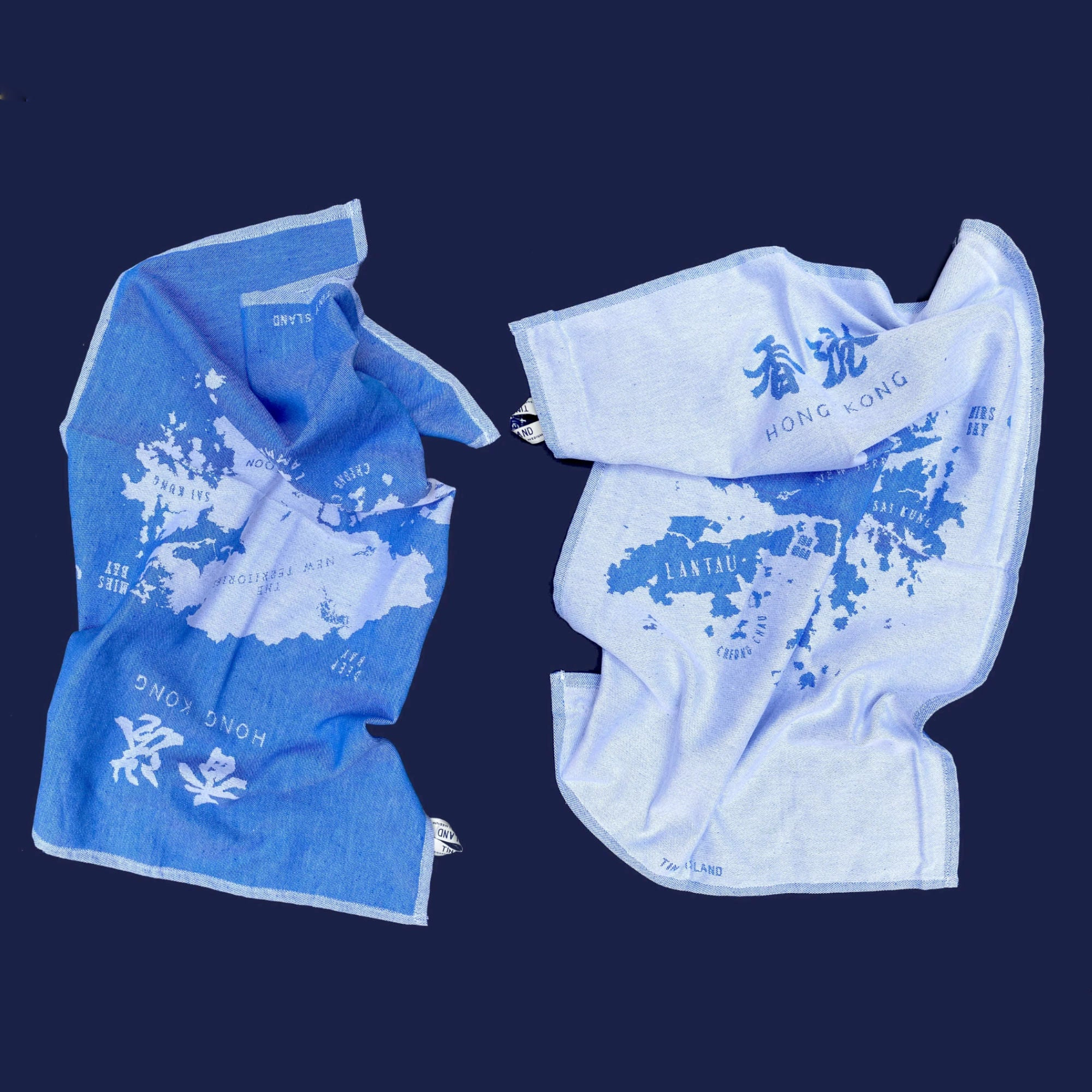 Tiny Island Hong Kong Tea Towel Set-of-2 , White/Blue