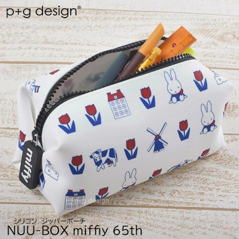 Miffy 65th Anniversary NUU-Box Pencil Case