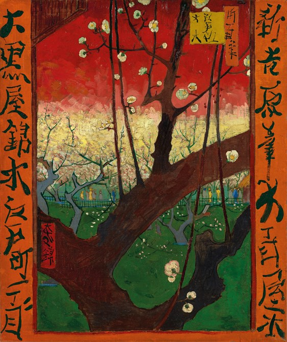 Van Gogh IXXI Flowering Plum Orchard (after Hiroshige)