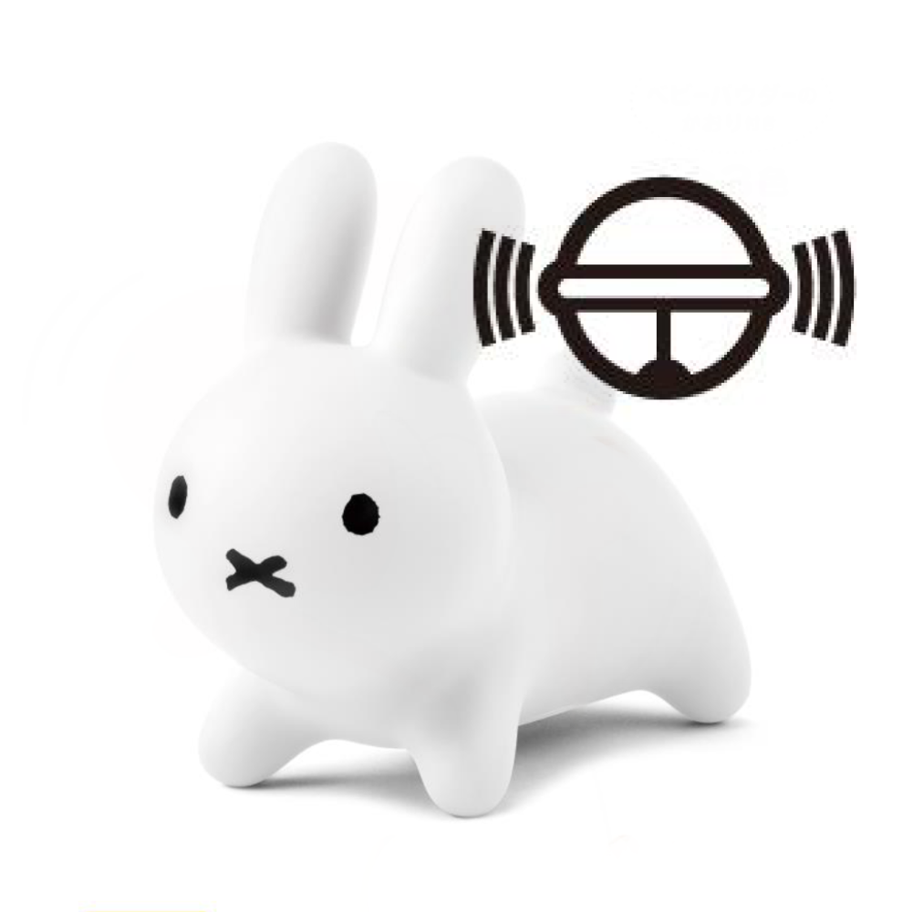 Miffy Bruna Bonbon, mini rattle toy