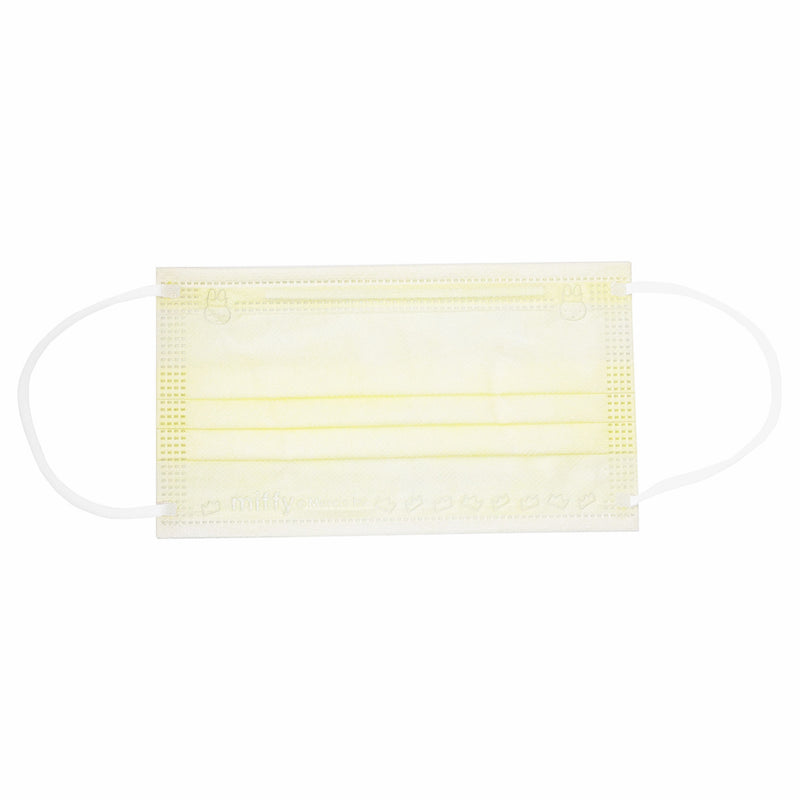 Miffy 3-ply Disposable Face Mask 30-Pcs , Yellow