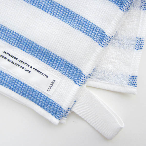 Japanese Bath Towel - Blue Stripe