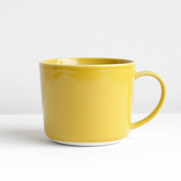 DO Claska Wide Mug Yellow