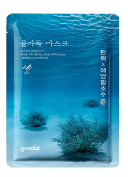 Waterfull Collagen Sheet Mask [Goodal]