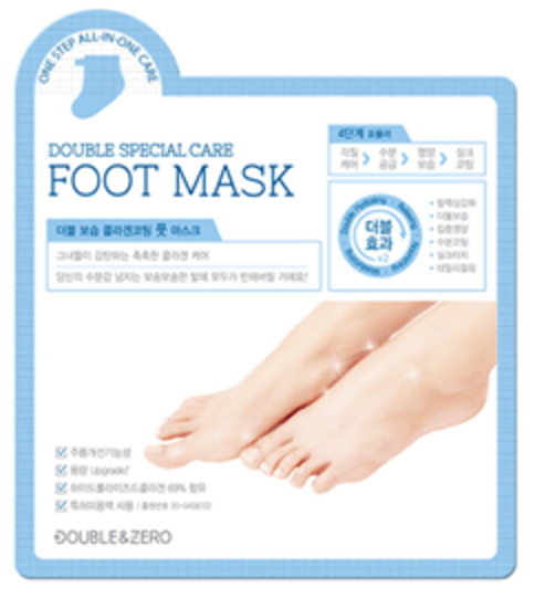 Foot Mask [Double & Zero]