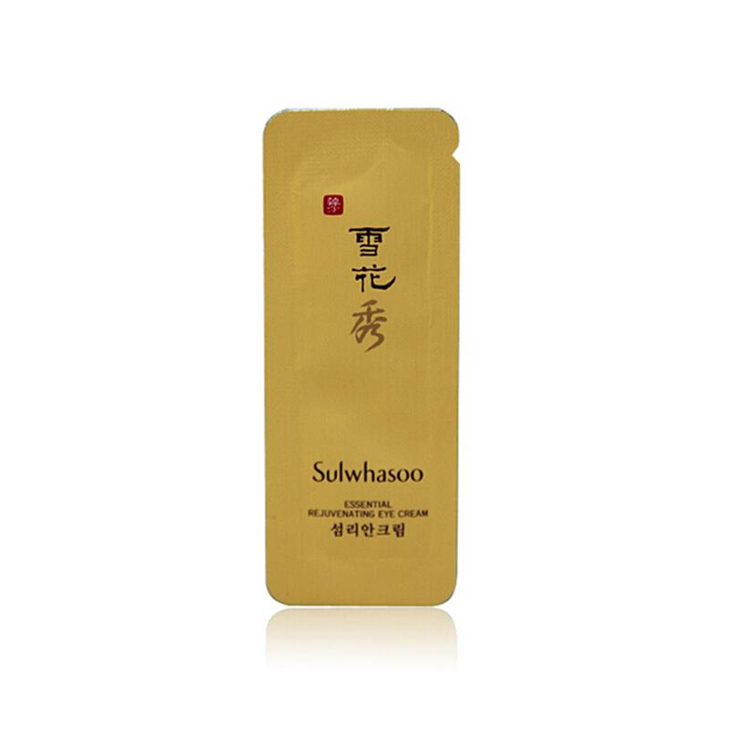 Sulwhasoo Essential Rejuvenating Eye Cream EX 1ml