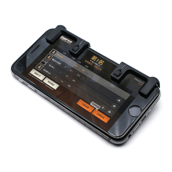 L1 R1 Sharpshooter Mobile Controller (Ships from Abroad)