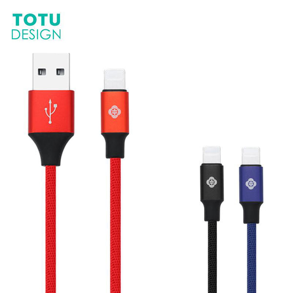 TOTU USB Cable For iPhone 7 7Plus 6 6S Plus 5 5S 100CM