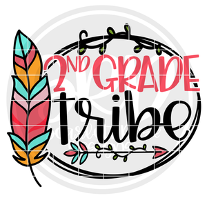 2nd Grade Tribe SVG