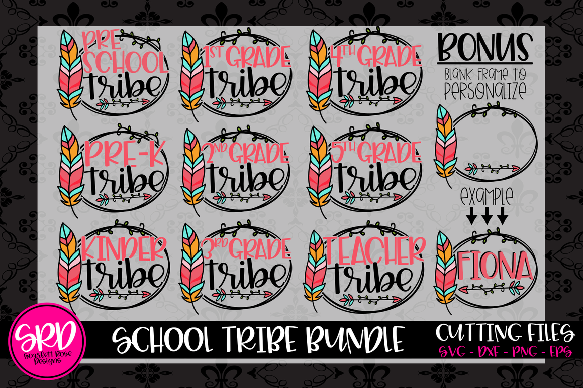 School Tribe Bundle