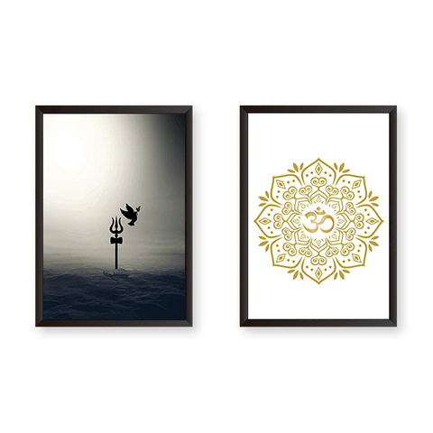 Lord Shiva Trident - Set of 2 Frames
