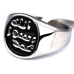 Prophet Muhammad SAW Replica Ring