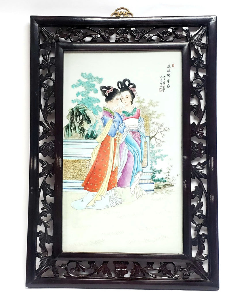 Chinese Hand-Painted Porcelain Wall Plaque-Panel Framed in Ornate Wood Carved Frame