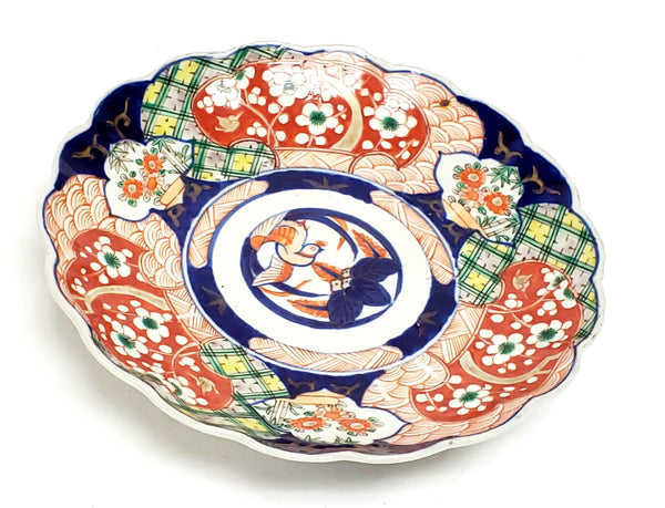 Early Japanese Imari Porcelain Plate w/ Floral and Geometric Designs