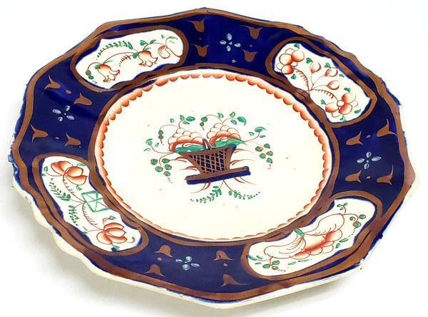 "Antique Gaudy Welsh Hand Painted 9 in Plate ""Flower Basket"" Pattern c 1820-1860"