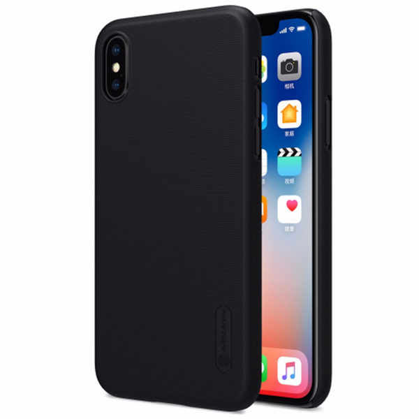 736-Super Frosted Shield matte Case For iPhone
