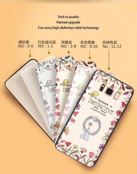 499-3D Relief Soft Frosted Case For Samsung