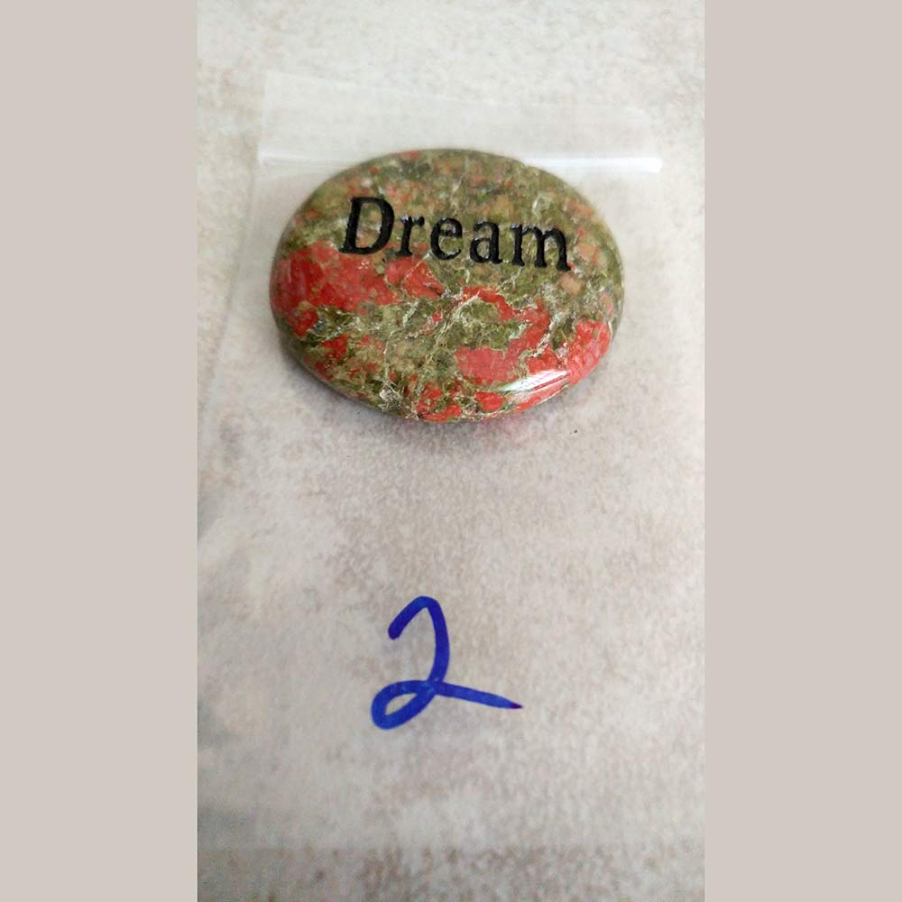 Dream Worry Stones