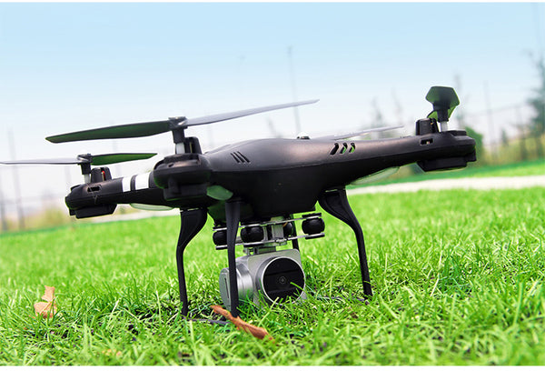 SH5HD remote control aircraft set high aerial photography unmanned aerial vehicle four-axis aircraft wifi control RC airplanes - Spinner-Gadget