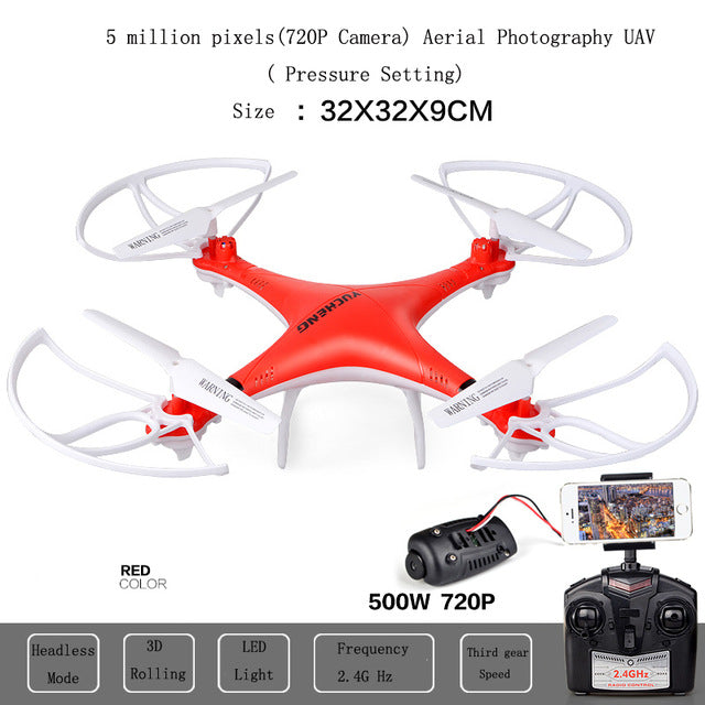 Air pressure control, super shake, RC aircraft, 2.4G, drone, real-time aerial photography, four axis aircraft, model air - Spinner-Gadget