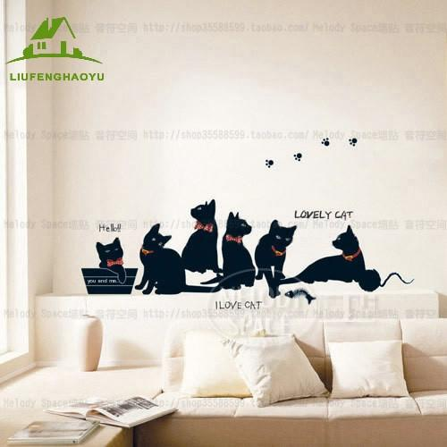 Home Decor - Wall Sticker 'Lovely Cats'