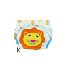 Reusable Nappy Cover Disposable Diaper
