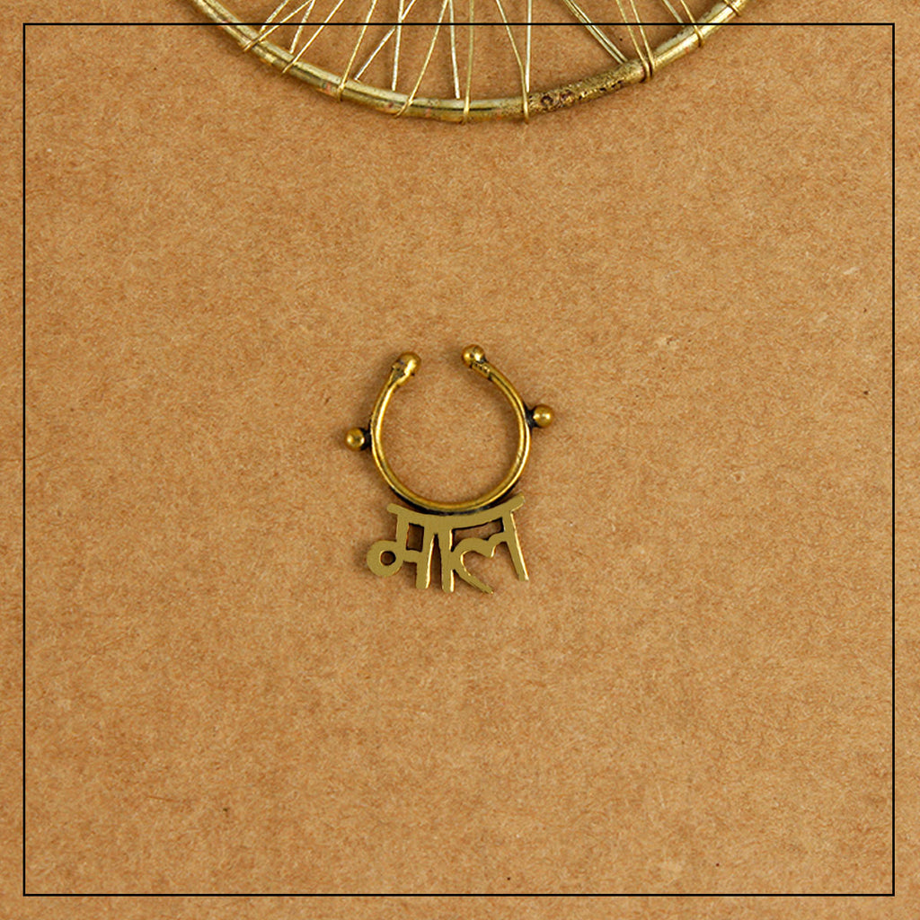 Maal Septum Ring - Gold