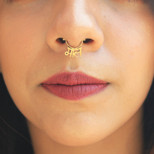 Maal Gold Nosepin & Septum Ring Combo Pack of Two
