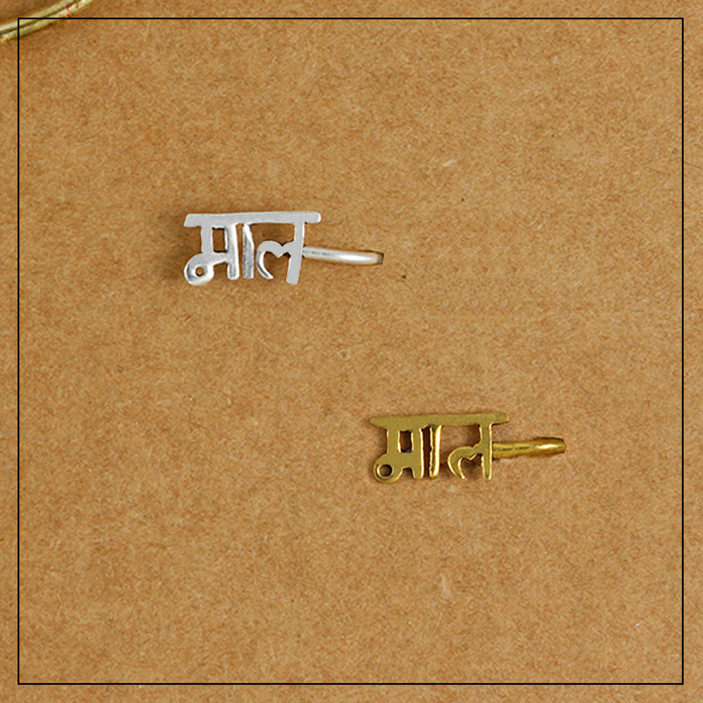 Maal Gold & Silver Clip-on Nosepin Combo Pack of Two