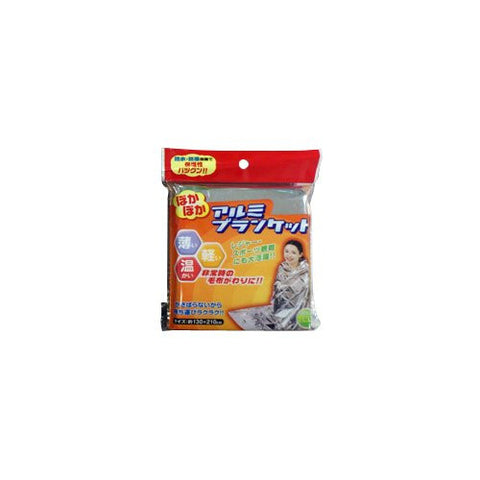 Aluminum blanket warm EM601 (japan import)