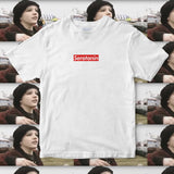 Serotonin Box Logo Tee - A Supreme Chemical
