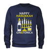 Happy Hanukkah Gin and Tonica Adult Crewneck Sweatshirt