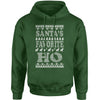 Santa's Favorite Ho Ugly Christmas Adult Hoodie Sweatshirt