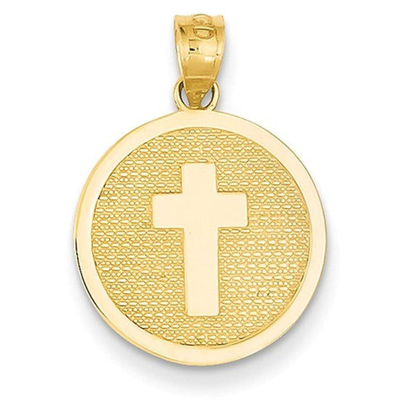 14k Yellow Gold Cross 1st Communion Reversible Pendant Charm