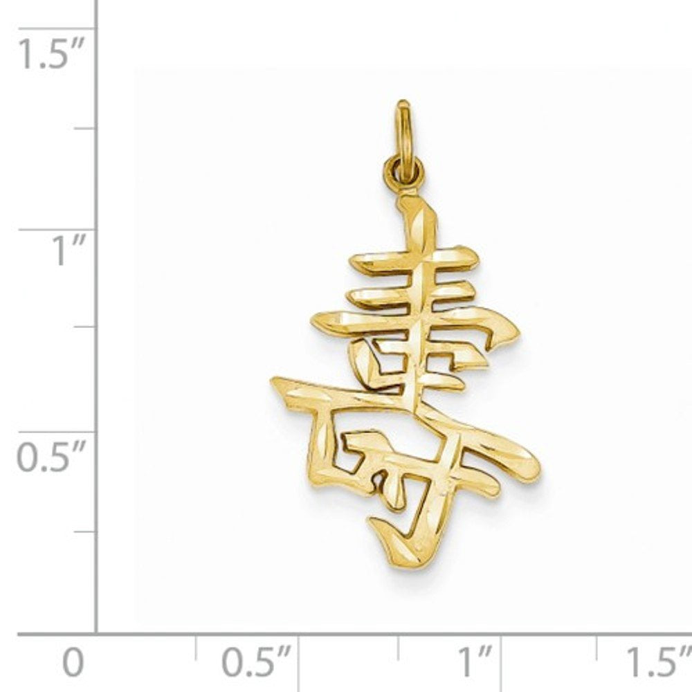 14k Yellow Gold Long Life Chinese Character Pendant Charm
