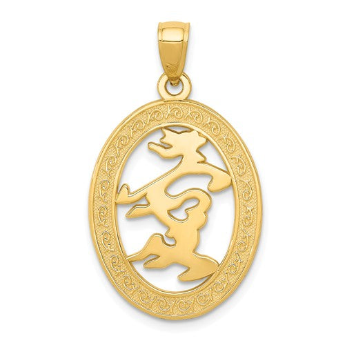 14k Yellow Gold Happiness Chinese Character Oval Pendant Charm