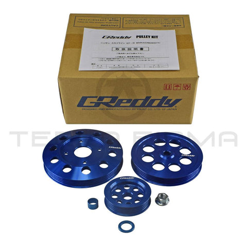 GReddy/Trust Lightweight Pulley Kit 13522101 For Nissan Skyline R32 GTR