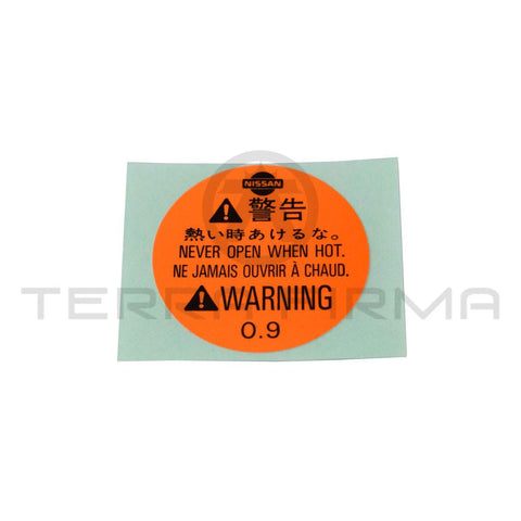Nissan Skyline R32 All R33 GTR/GTS25T R34 GTR/GTT Radiator Cap Warning Decal