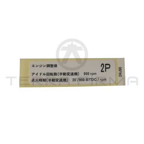 Nissan Skyline R33 R34 GTR Ignition Advance Label Decal