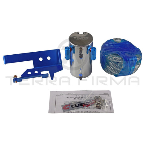 Cusco Oil Separator/Catch Can 0.6L (Small Style) For Nissan Skyline R32 GTR GTST GTS4