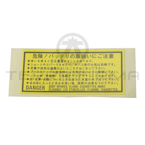 Nissan Skyline R32 All Caution Battery Decal
