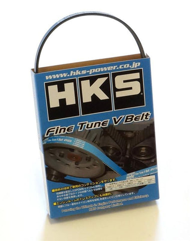 HKS Fan & Alternator Belt RB26 For Nissan Skyline R32 GTR 24996-AK005
