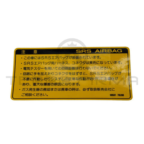Nissan Skyline R32 All R33 GTR/GTS25T Airbag Warning Decal