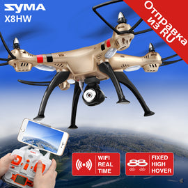 RC Drone Wi-Fi FPV HD Camera RC Quadcopter 2.4G 4CH 6-Axis Gyroscope