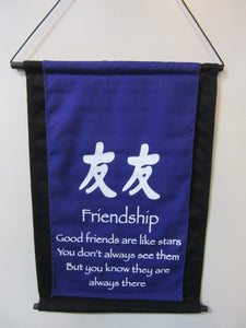 Balinese FRIENDSHIP Affirmation Flag Scroll Hanging #1041