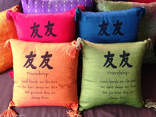 Balinese 40cm FRIENDSHIP Cushion Cover with Tassles #1333