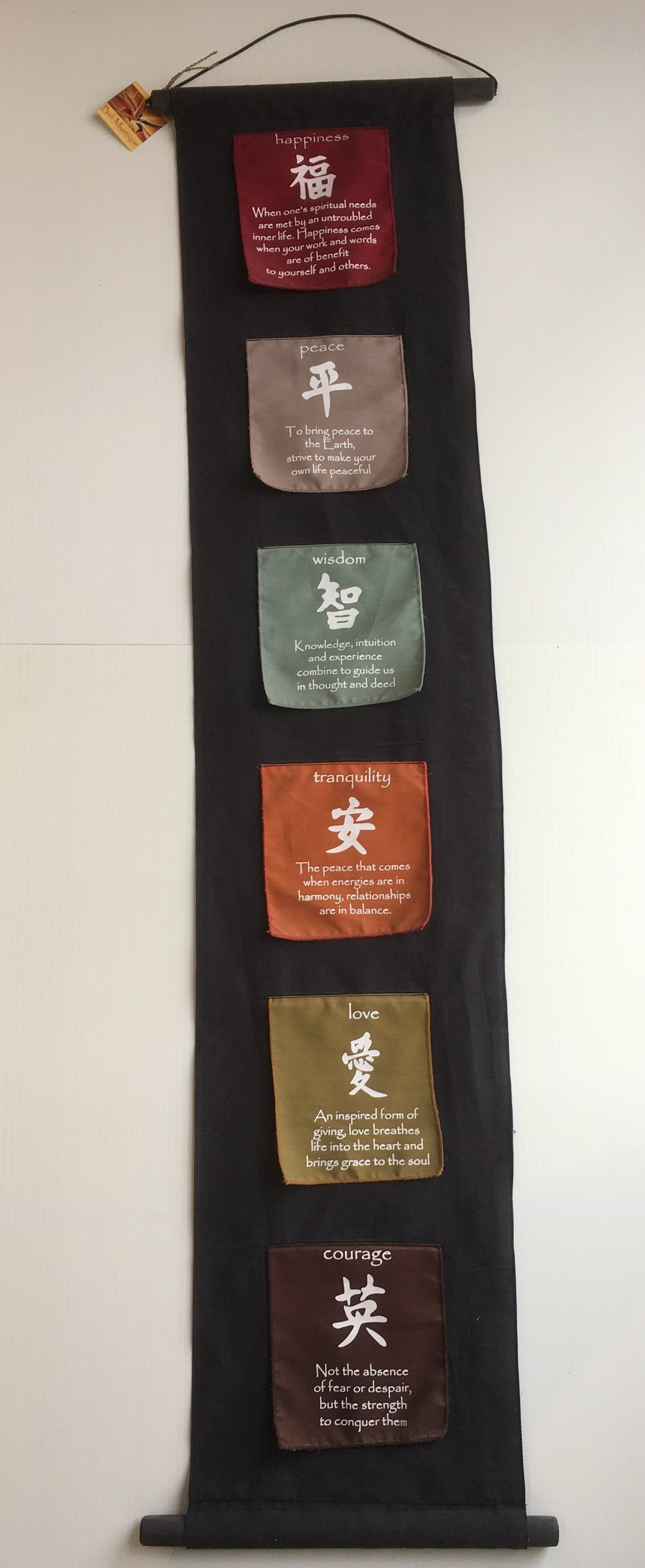 Balinese Affirmation Flag Scroll Hanging #464