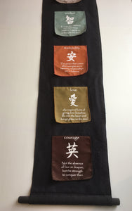 Balinese Affirmation Flag Scroll Hanging